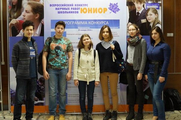 позволяет применять работа учеником в иркутске разобраться, какие как